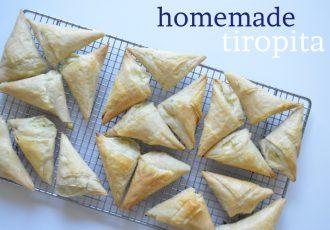 Homemade Tiropita